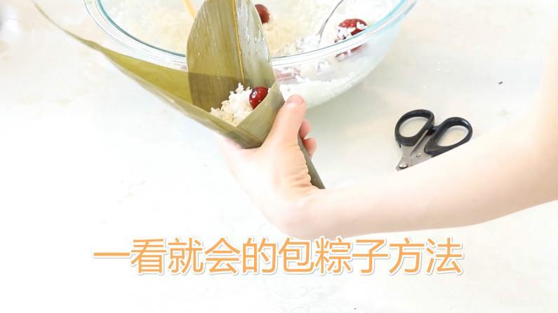 【心机厨房】慢动作示范:最简单的包粽子方法!