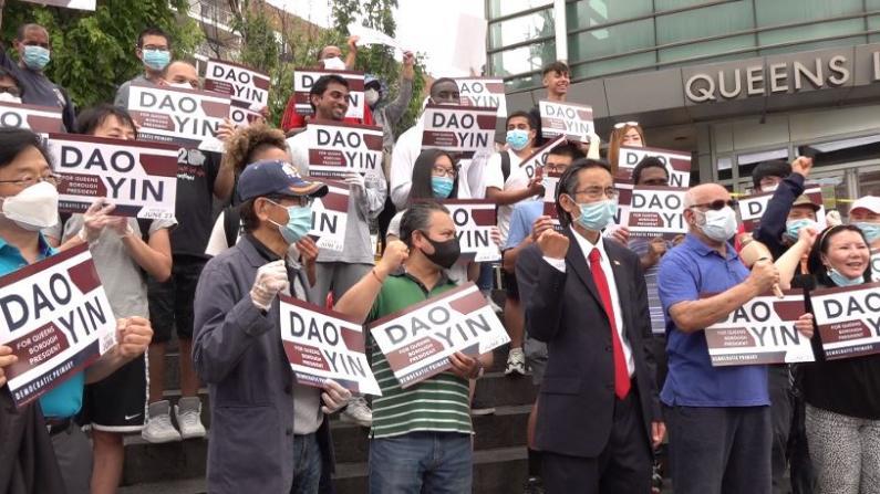 引进大企业 反削减警员 纽约皇后区区长华裔参选人造势