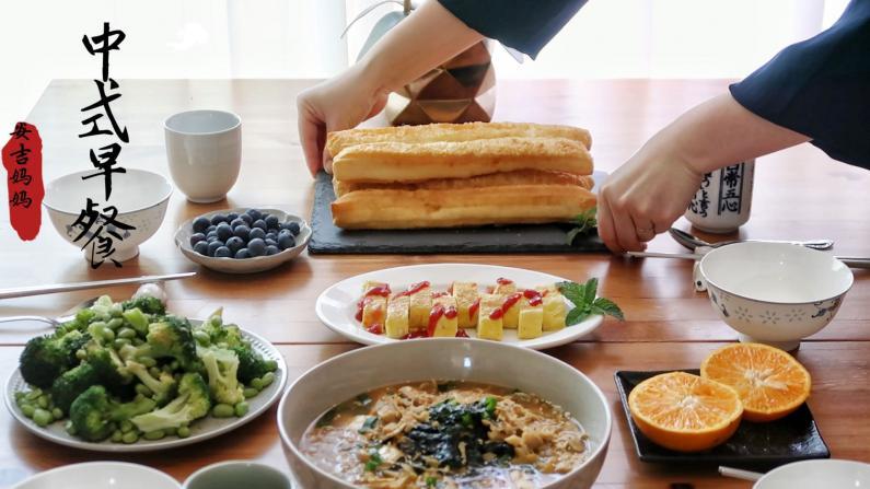【一家四口的餐桌】路边摊美食搬回家:自己做鸡丝豆腐脑!
