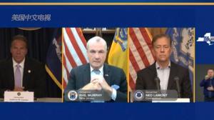 三州州长联合宣布:从这些地方来大纽约地区须隔离14天