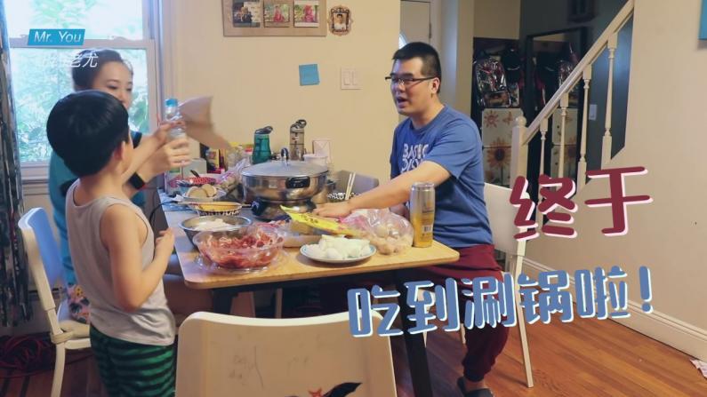 【纽约老尤】总算在家吃了顿涮锅 怀念的味道