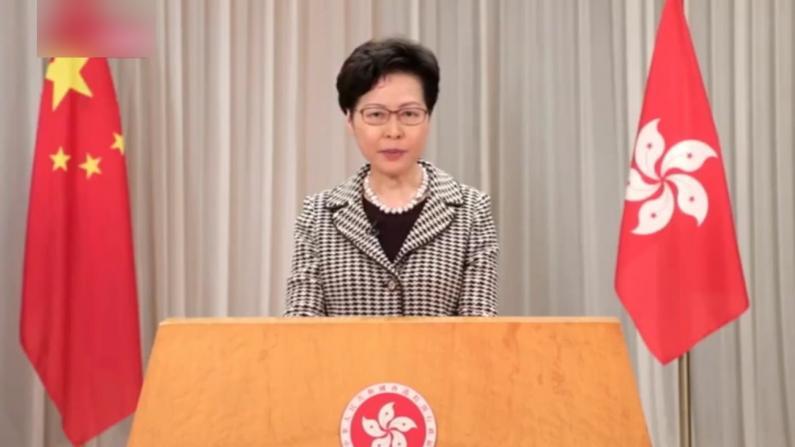 """林郑月娥:国安立法无损""""一国两制""""和香港高度自治"""
