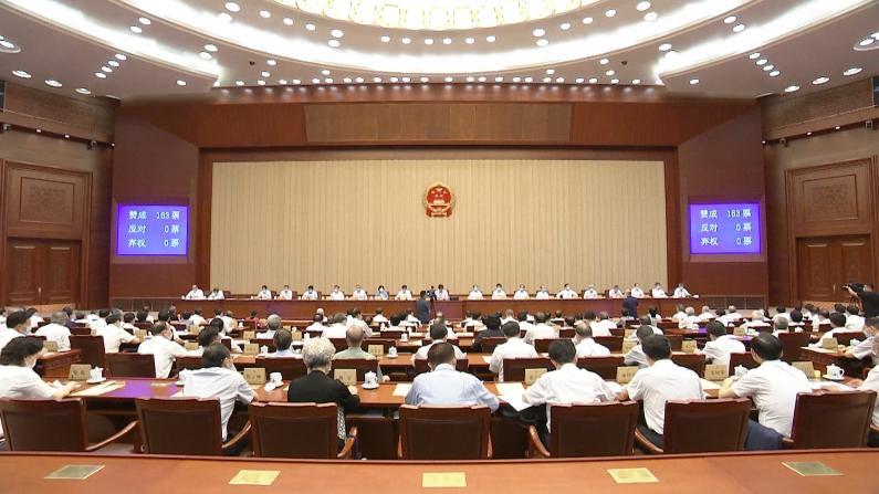 【现场】香港维护国家安全法获全票表决通过