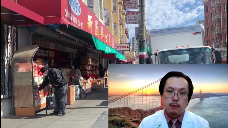 新冠病例剧增 旧金山市府:独立日假期不鼓励外出