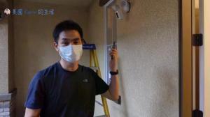 【硅谷生活】家里被盗了!赶紧装一套监控系统