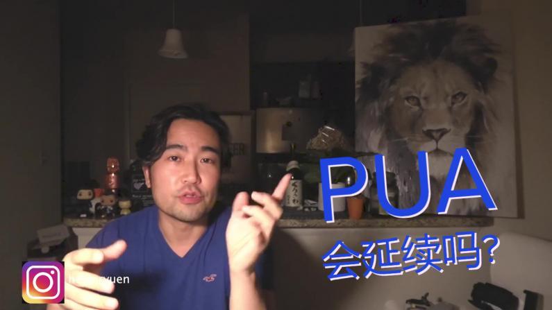 【玩物尚誌】PUA会延续吗?第二轮纾困金更新