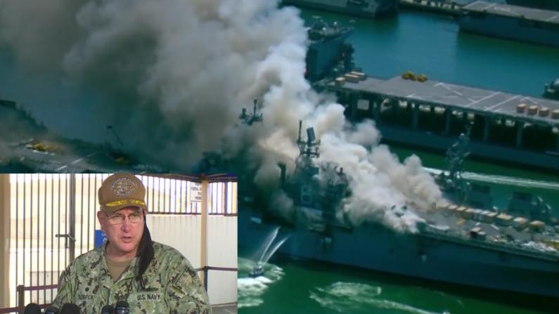 圣地亚哥一艘美军战舰爆炸起火 至少21人受伤