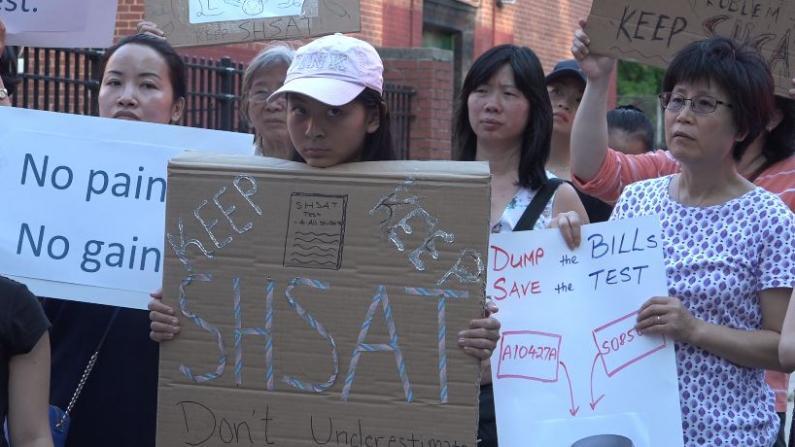 纽约州议会提案 SHSAT再告急 华人社团呼吁请愿反对