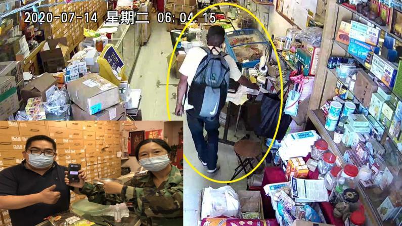 """华人店主手机失窃隔日竟寻回:""""当时很无助,没想过能找到"""""""