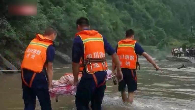 安徽巢湖水位连日上涨 一圩堤漫破灾民紧急转移