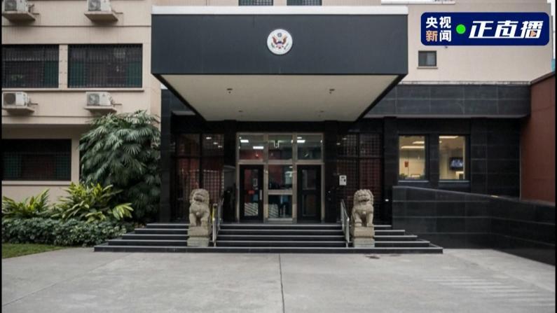 美国驻成都总领馆被要求关闭:大门紧锁 中国媒体现场直播
