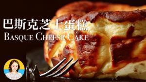 【Lychee Girl】史上最容易做的芝士蛋糕 零失误食谱!