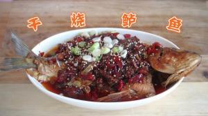 【纽约日记】大鱼大肉 都在这一碗里!