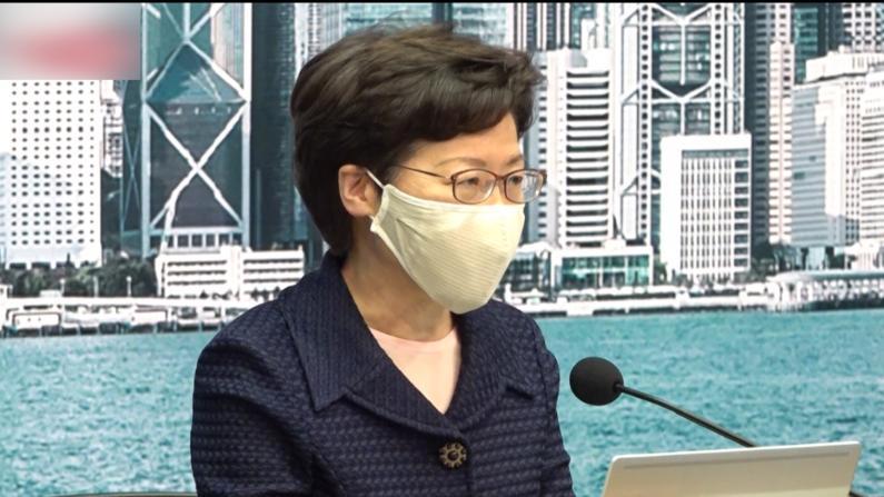 林郑月娥宣布香港立法会选举因疫情推迟1年:这是最艰难的决定