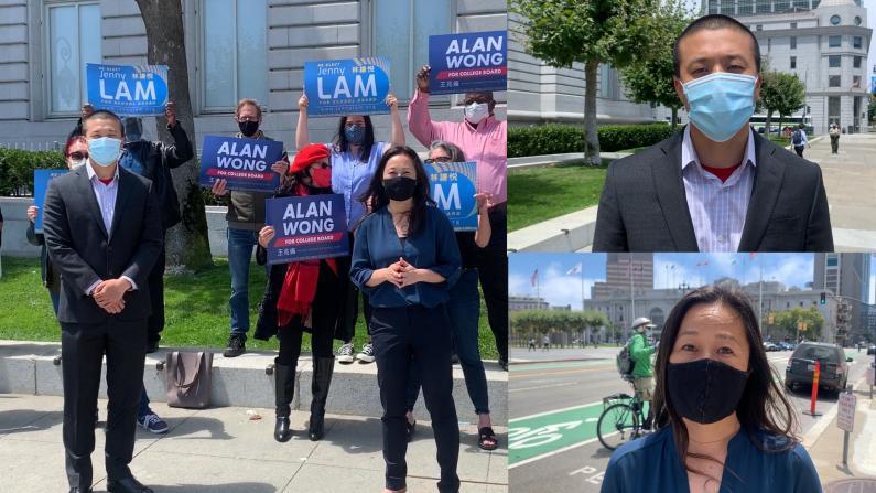 """""""我父亲也失业了"""" 旧金山教育候选人谈疫情期竞选纲要"""