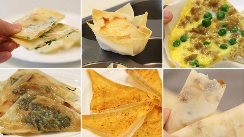 【心机厨房】春卷皮别炸春卷了 这6种吃法美味又健康!