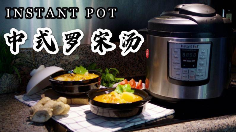 【一家四口的餐桌】能下饭的汤——中式罗宋汤