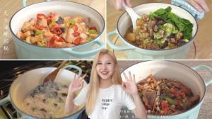 【纽约日记】一锅煮三餐 简单、好吃、满足中国胃!