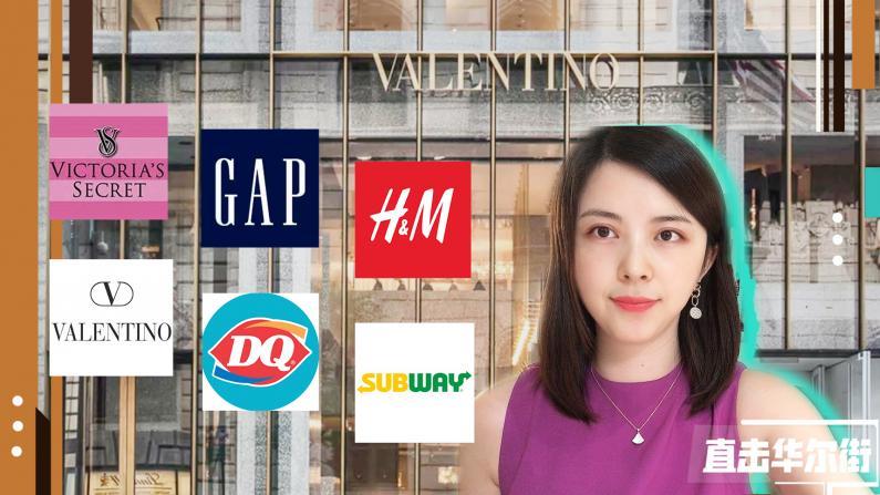 """不惜和房东对簿公堂 如何解读连锁品牌""""撤离曼哈顿""""现象?"""