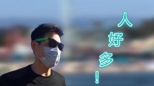 【硅谷生活】加州疫情严重 但这个地方仍是人山人海
