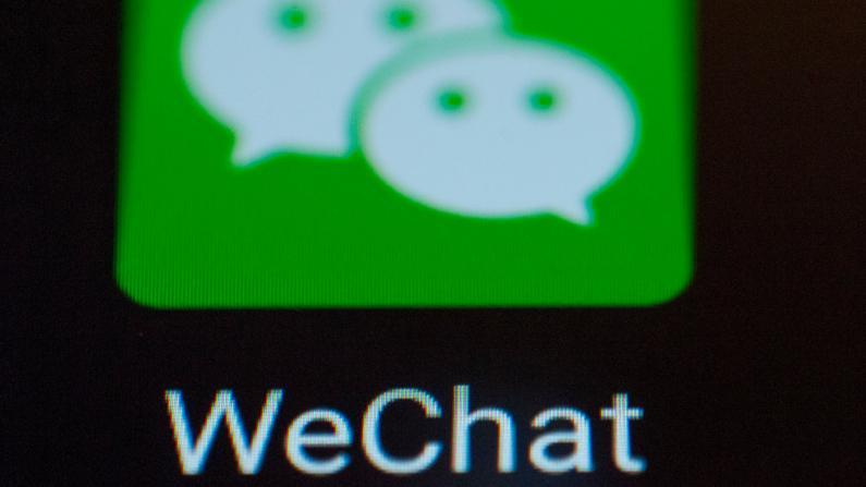 微信行政令危及苹果在中国卖手机?川普一个词回应