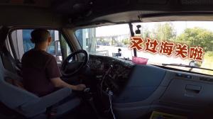 【Trucker刚】穿越继续关闭的美加边境 过海关都能带些什么?