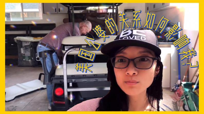 【美天一报】86岁的公公,为何每周要开车出去工作?