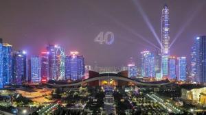 深圳经济特区成立40周年 数百架无人机演绎大型灯光秀