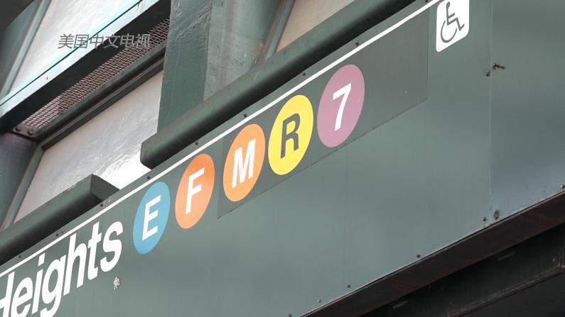 缺钱!纽约MTA拟削减近半地铁公交班次 涨桥隧费