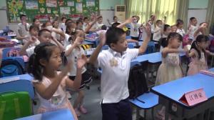 中国多地开学第一天 防疫措施全面 不乏仪式感