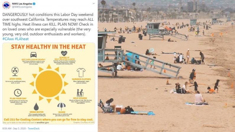 """破110℉!洛杉矶民众将迎""""最热""""长周末"""