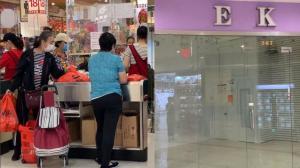 纽约法拉盛商场重开 超市品牌店火爆 小商家遇冷倒闭