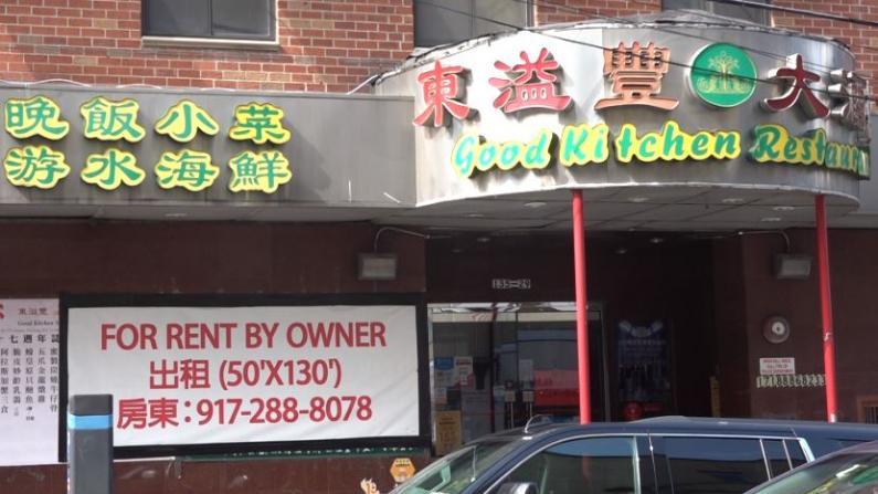 国会议员提案拟拨1200亿助餐馆 华裔业者热议:先救大店还是小店?