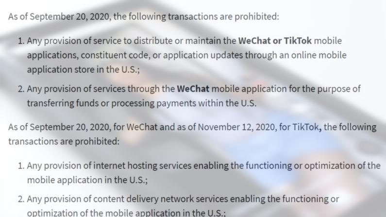 禁令到底禁什么?微信还能在美国用吗?1分钟看懂