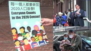 波士顿华埠人口普查填报率低于30% 市府呼吁积极参与