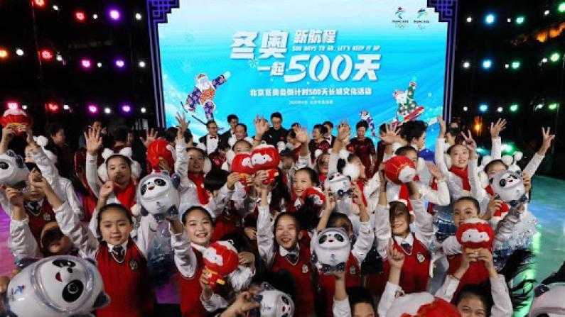 燃情八达岭!北京冬奥会倒计时500天