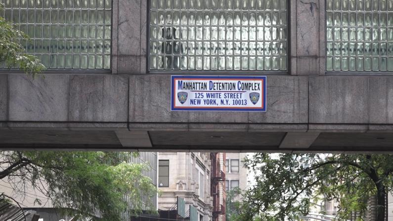 社区胜了!纽约华埠社区监狱项目被法官叫停