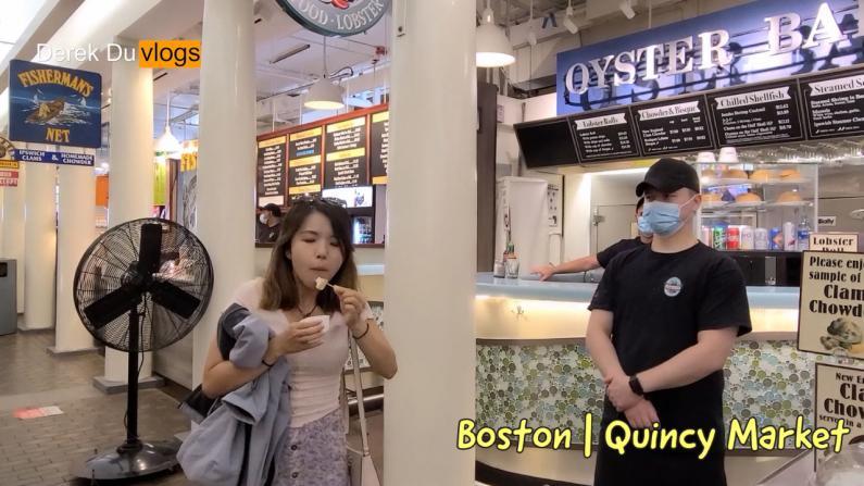 【Derek在纽约】逛吃波士顿地标昆西市场 免费试吃都饱了!