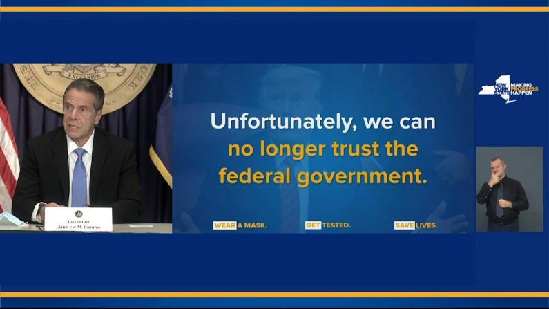 库默称不相信联邦政府 将自行审查新冠疫苗 川普回应