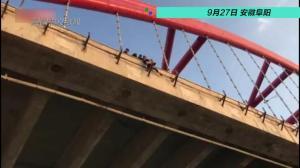 千钧一发!安徽女子跳桥瞬间被救援人员一把抓住