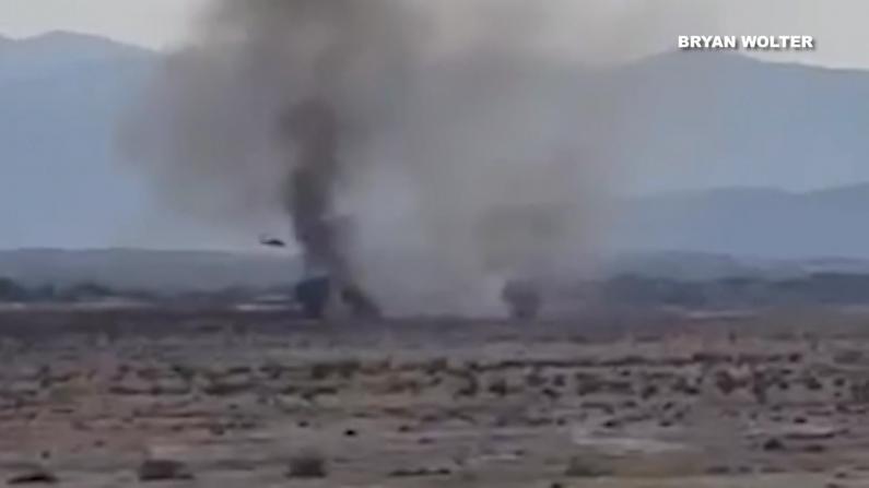 军队飞机加州上空相撞 报警录音:有人跳伞了!