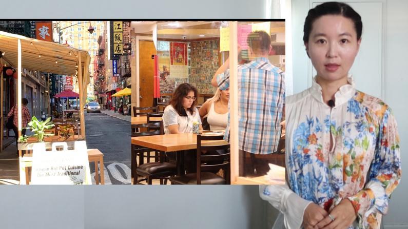探访曼哈顿华埠室内用餐 老板和食客都准备好了吗?