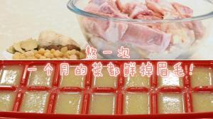 【心机厨房】做菜好吃10倍的秘诀:自制浓汤宝