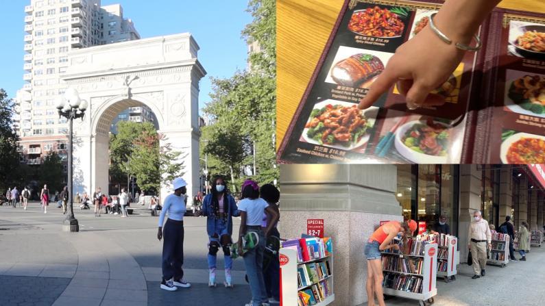 探访纽约格林威治村:百年书店撑多久?中餐馆疫情当下被迫转型