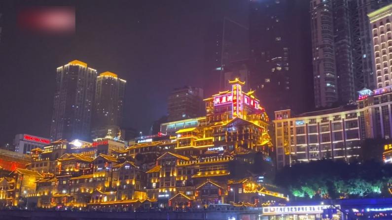 重庆绚丽夜景 为游客延长亮灯2小时