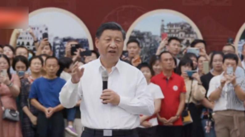 习近平:继续坚定不移走改革开放道路