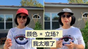 【新移民体验】大选当前 想戴顶帽子都这么难...