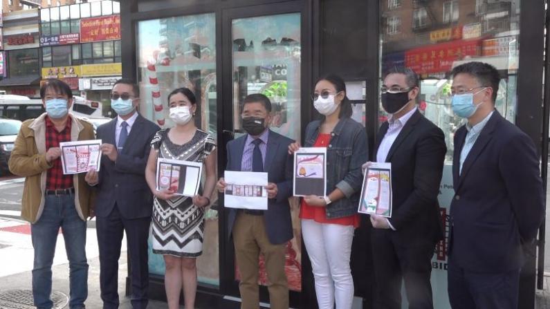 """中餐馆疫期""""转型""""难 纽约亚裔青年志愿者助力线上营销"""