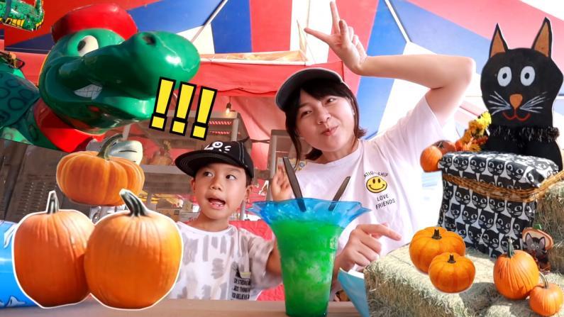 【沛莉一家】万圣节带小孩去哪儿?玩转南瓜农场乐园!