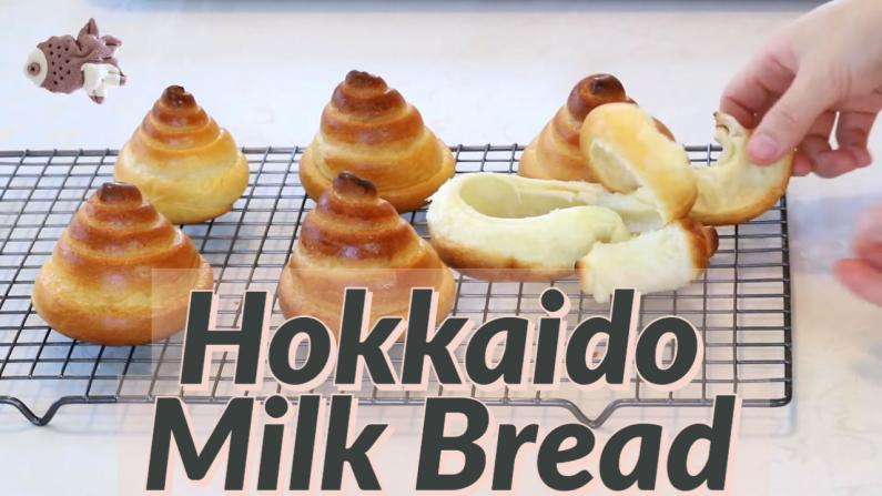 【心机厨房】棉花般柔软——北海道面包的懒人做法